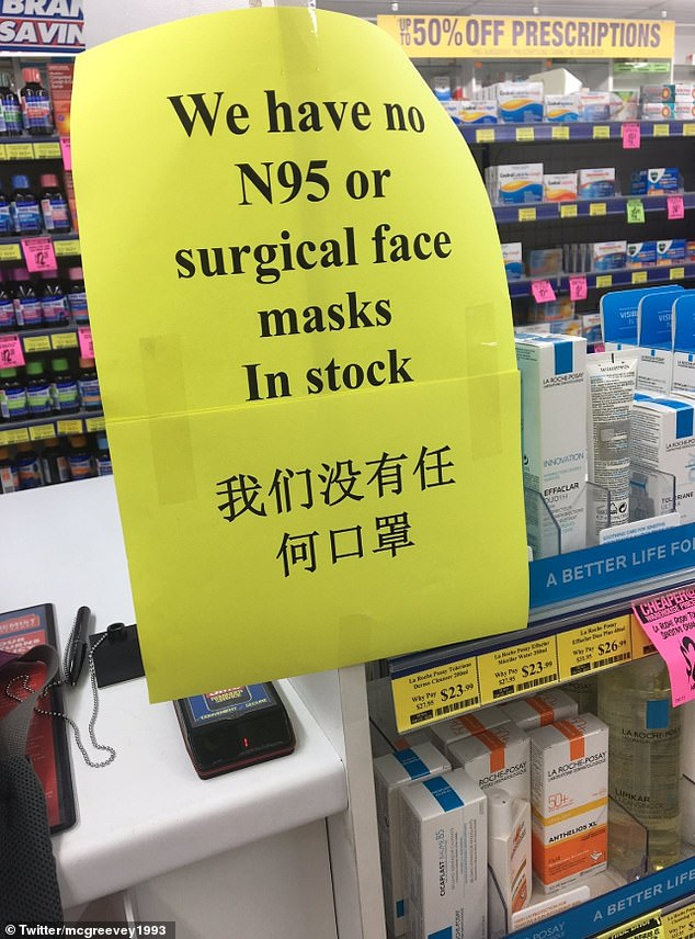 n95 masks sold out